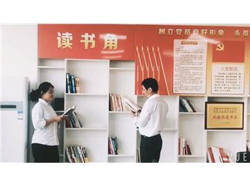 """中银保险淄博中支组织开展""""多读书、读好书""""系列活动"""