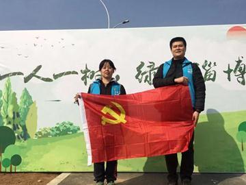 凤凰彩票苹果手机版下载保险行业协会党支部参加淄博社会党建林植树活动