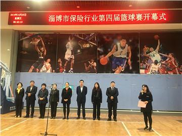 凤凰彩票苹果手机版下载保险行业协会成功举办全市保险业第四届篮球赛